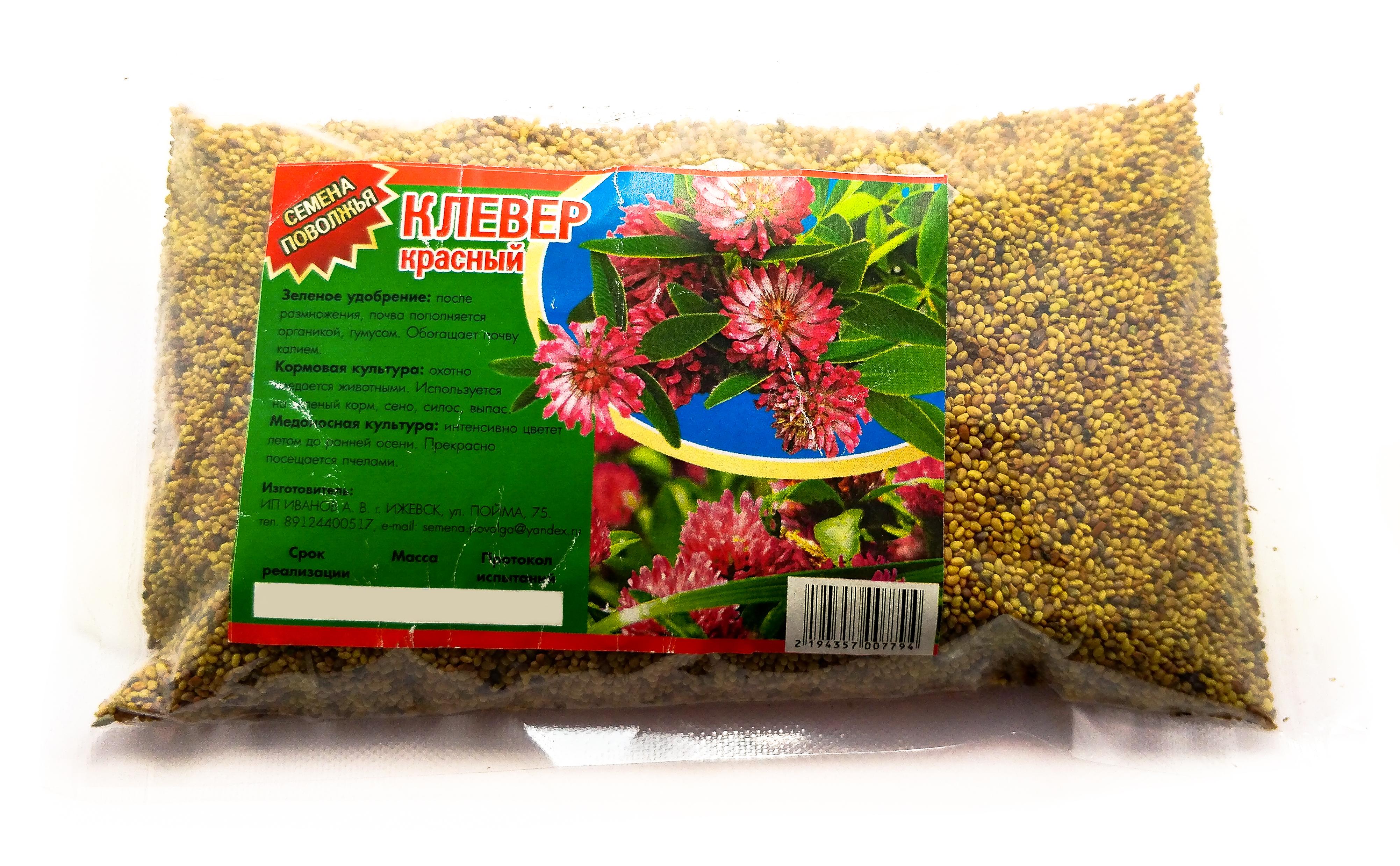 Клевер семена воронеж